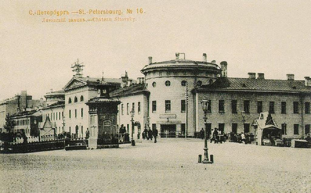 Литовсик замок открытка. Автор фото: неизвсетен (Wikimedia Commons)