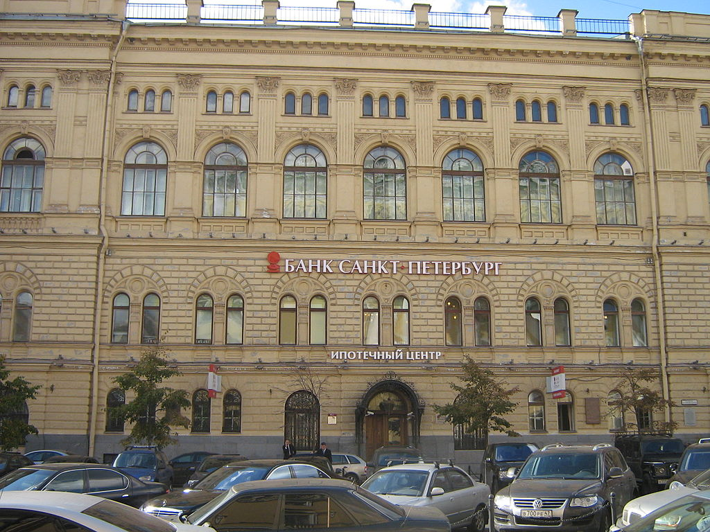 Площадь Островского, дом № 7. Фото: Peterburg23 (Wikimedia Commons)