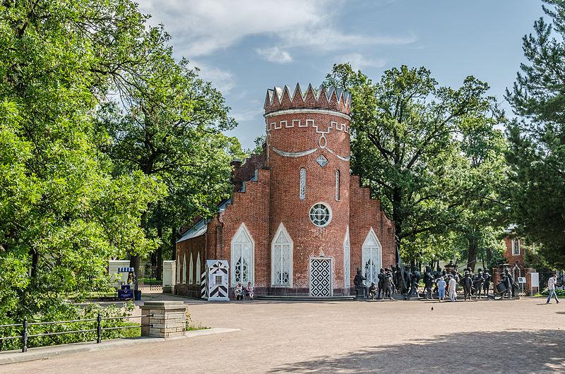 Адмиралтейство в Екатерининском парке Царского села, Автор: Florstein, Wikimedia Commons