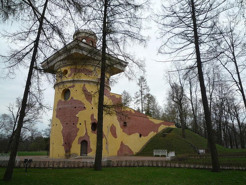 Башня-руина с искусственной горкой. Автор: Макс Вальтер, Wikimedia Commons