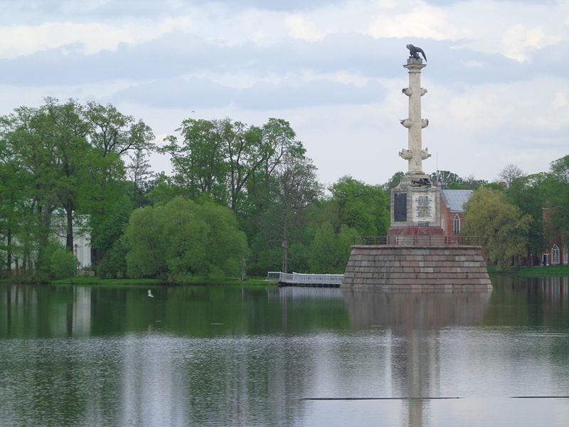 Чесменская колонна, Екатерининский парк, Автор: Concierge.2C, Wikimedia Commons