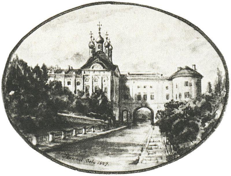 Лицей на литографии 1820-х годов. Автор: Mariluna, Wikimedia Commons