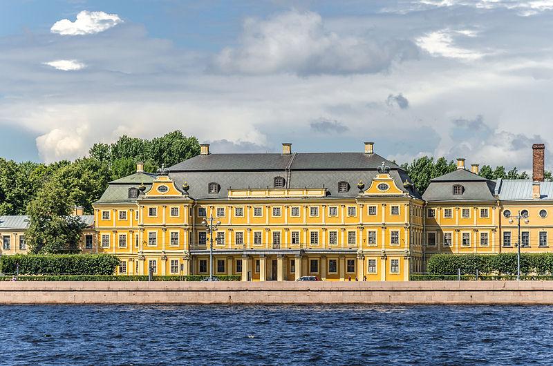 """Меншиковский дворец в Санкт-Петербурге (""""Википедия"""")"""