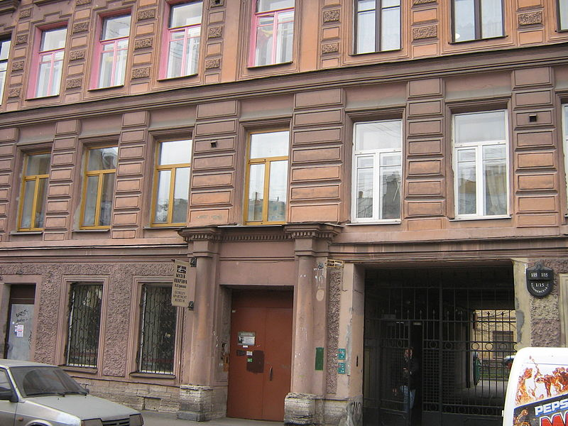 Мемориальный музей-квартира Л.Н.Гумилёва. Автор: Peterburg23, Wikimedia Commons