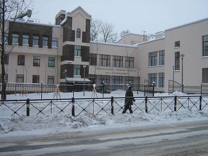 Музейная экспозиция «Анна Ахматова. Царское Село». Автор: Peterburg23, Wikimedia Commons