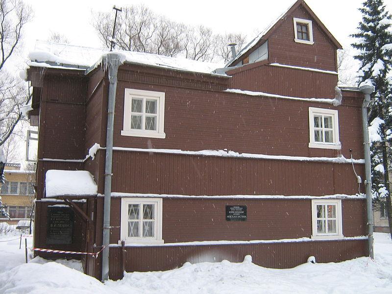 Историко-краеведческий музей «Невская застава». Автор: Peterburg23, Wikimedia Commons