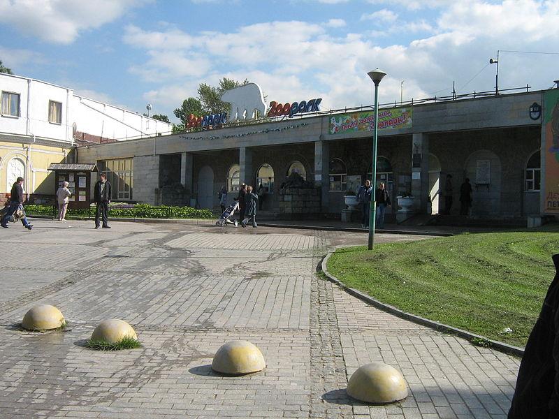 Ленинградский зоопарк. Автор: Peterburg23, Wikimedia Commons