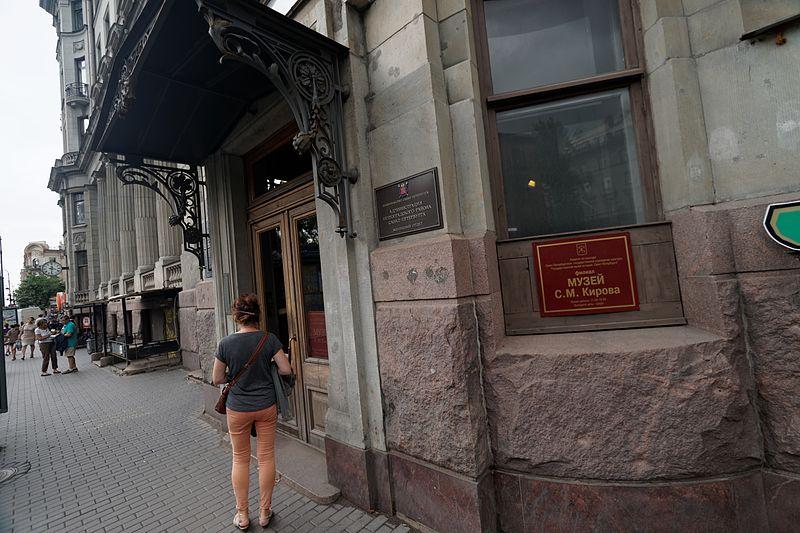 Музей-квартира Кирова. Автор: Txllxt TxllxT, Wikimedia Commons