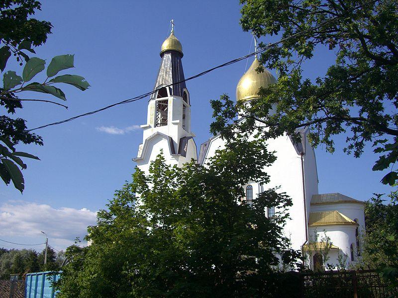 Церковь Святых равноапостольных Петра и Павла. Автор: Peterburg23, Wikimedia Commons