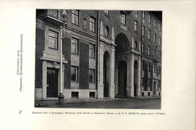 Доходный дом графа М. П. Толстого, фото 1912 года, автор К.К.Булла. Автор: Леонид Григорьевич, Wikimedia Commons