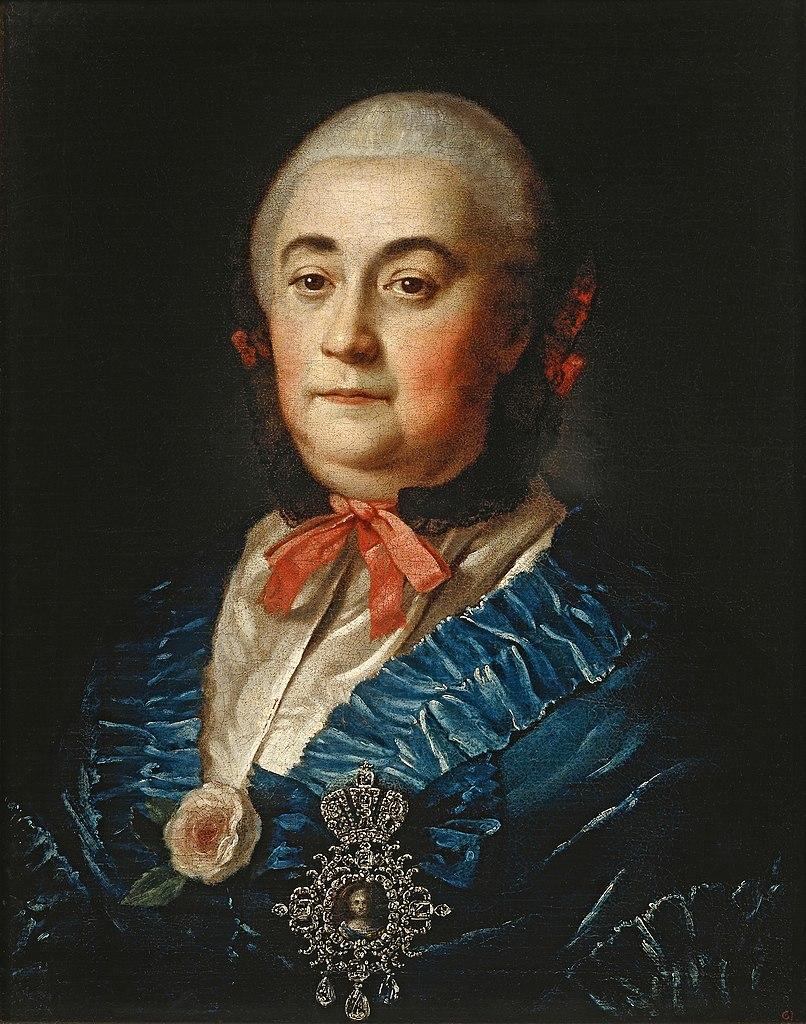 Портрет А. М. Измайловой, 1759 г. Третьяковская галерея