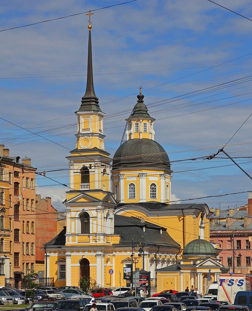 Церковь св. Симеона и Анны. Фото: A.Savin (Wikimedia Commons · WikiPhotoSpace)