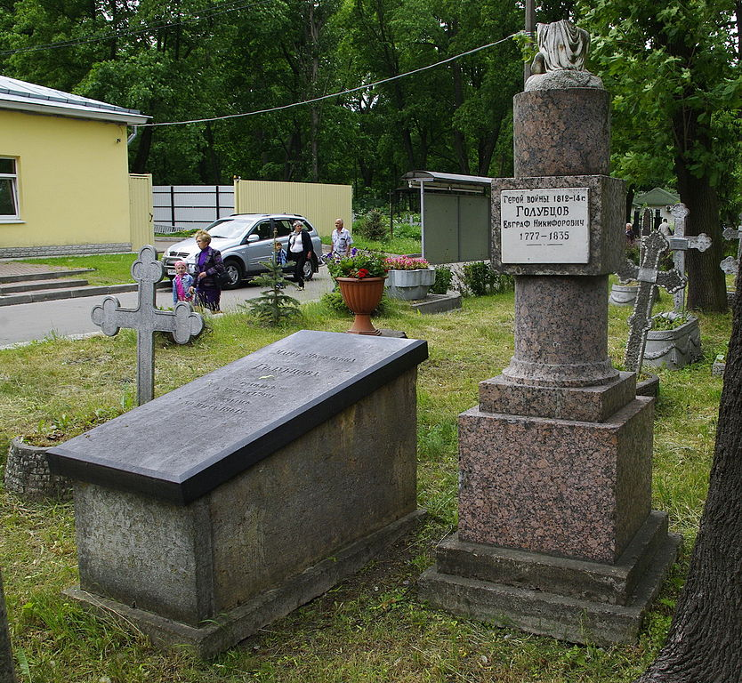 Место Голубцовых (от входа). Фото: Dj-2