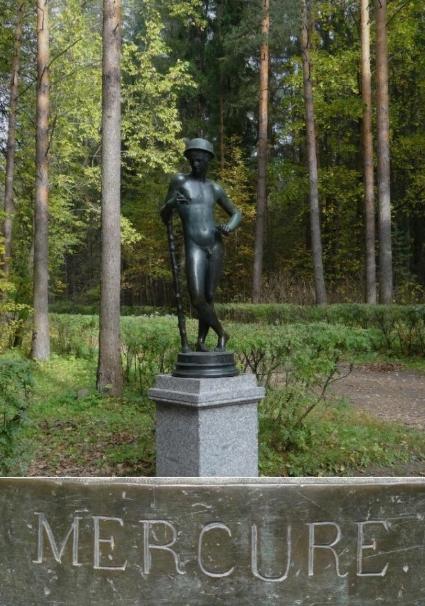 Статуя Меркурия в Павловске. Фото: Павел Лобанов (wikimapia.org)