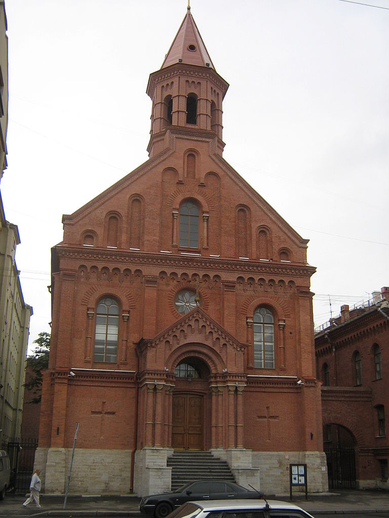 Церковь Святого Апостола Иоанна. Фото: Peterburg23 (Wikimedia Commons)