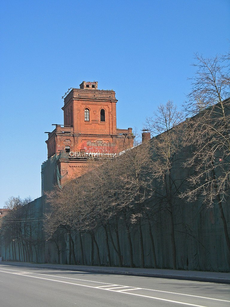 Набережная Обводного канала. Фото: Екатерина Борисова (Wikimedia Commons)