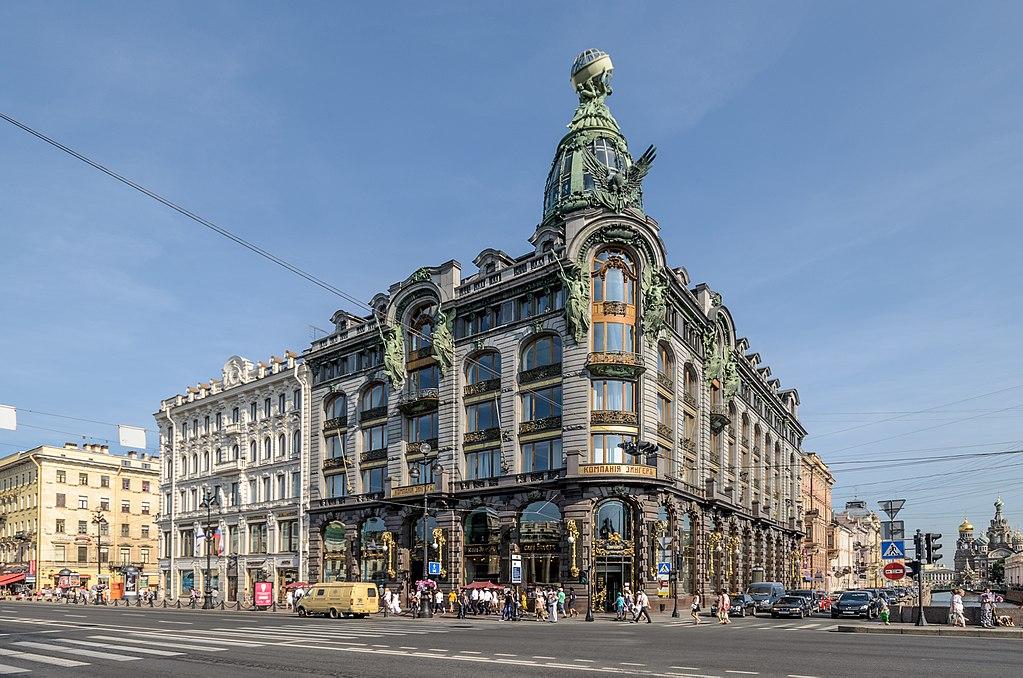 "Дом компании ""Зингер"". Фото: Florstein (WikiPhotoSpace)"