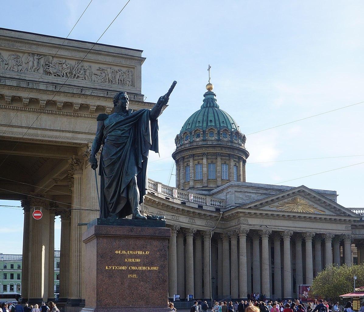 4. Казанский собор. Фото: Pierre Andre