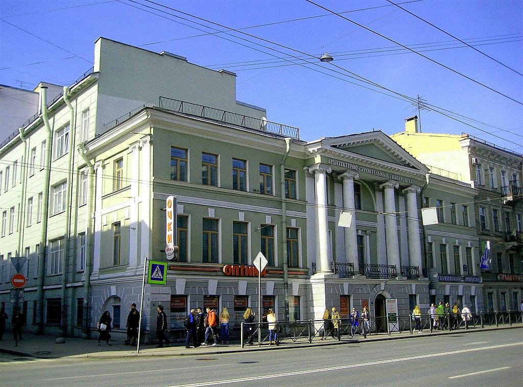 Санкт-Петербургский государственный архитектурно-строительный университет. Фото: GAlexandrova