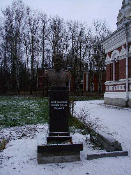 Памятник Государю Императору Николаю Второму в Павловске. Фото: wikimapia.orgПавловск. Фото: