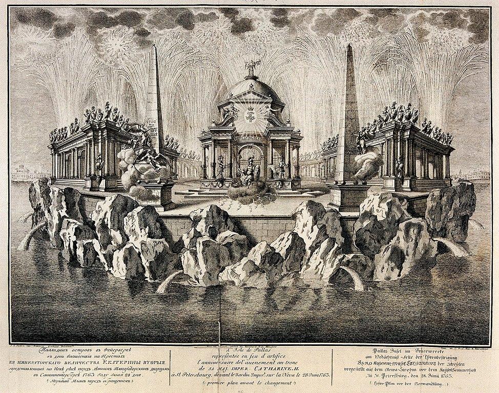 """""""Палладин остров"""" — фейерверк 1763 г. в Петербурге. Проект Я. Штелина. Источник: Wikimedia Commons"""