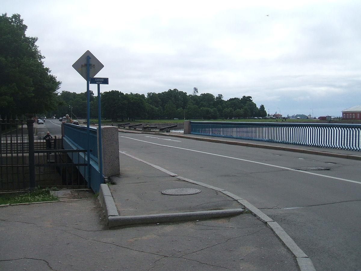 Синий мост. Автор фото: Пётр Иванов (Wikimedia Commons)