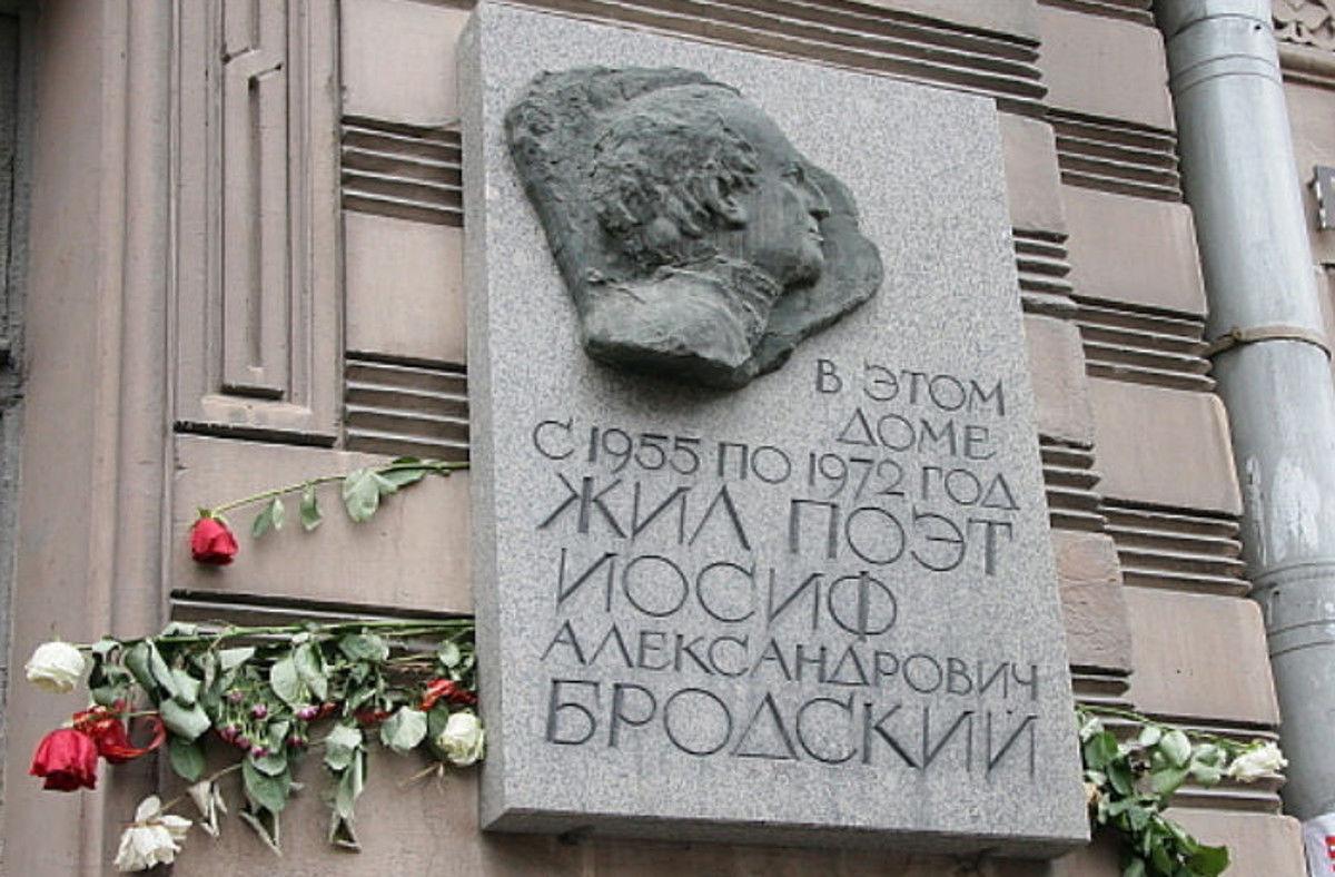 Мемориальная доска на доме Мурузи в Санкт-Петербурге, где жил поэт. Фото: airbnb.ru