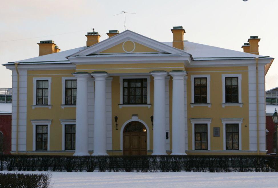 Петропавловская крепость. Гауптвахта