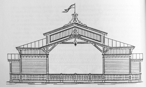 Открытая сцена для театральных представлений. Проект Е. С. Бикарюкова, 1894 г.