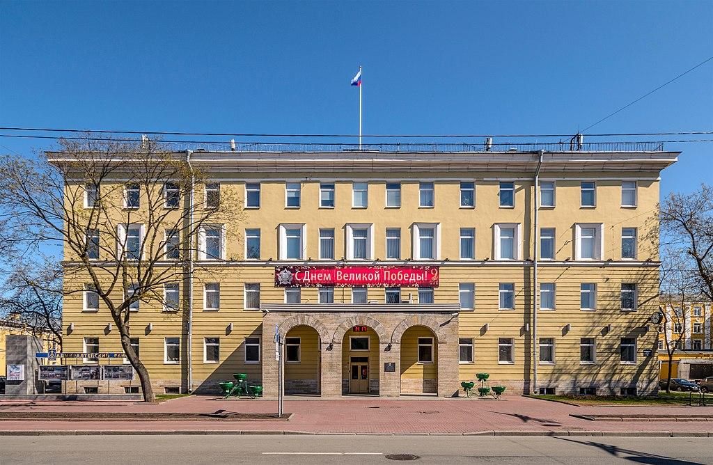 Здание Адмиралтейского райсовета. Фото: Florstein (WikiPhotoSpace)