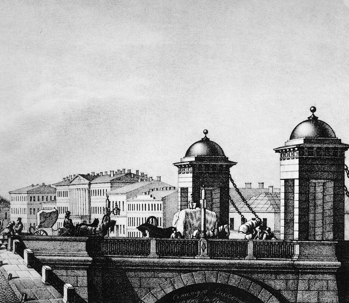 Аничков мост в 1830-х годах. Автор: Василий Семёнович Садовников (Wikimedia Commons)