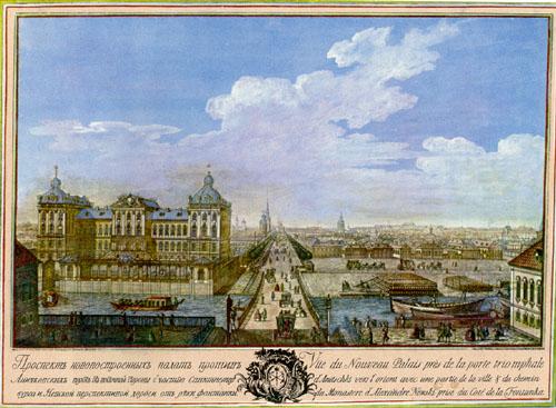 Аничков дворец. Гравюра, раскраска акварелью. Я. Васильев по рисунку М. И. Махаева, 1753 г.