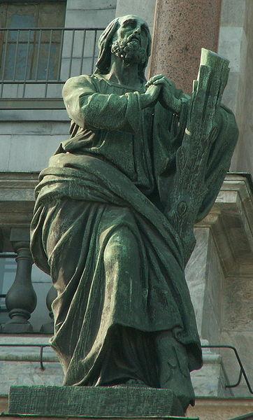 Апостол Андрей, источник фото: Wikimedia Commons, Автор: User:LoKi