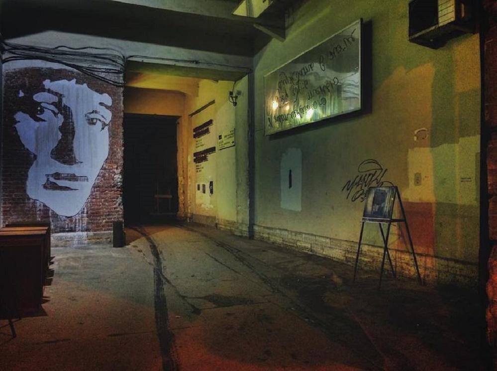 Арка Музея Анны Ахматовой