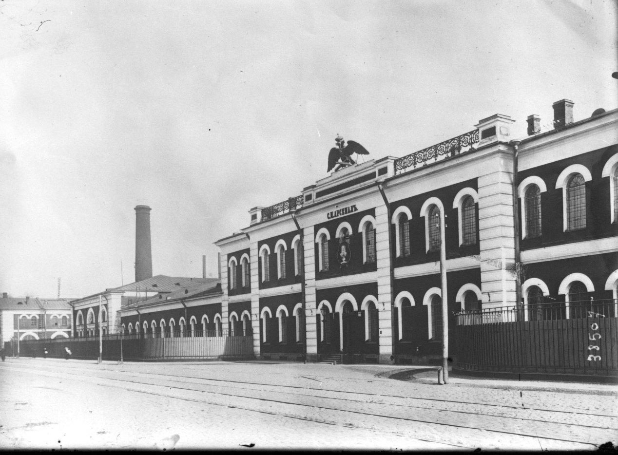 Завод Арсенал, фото с сайта Meduza.io
