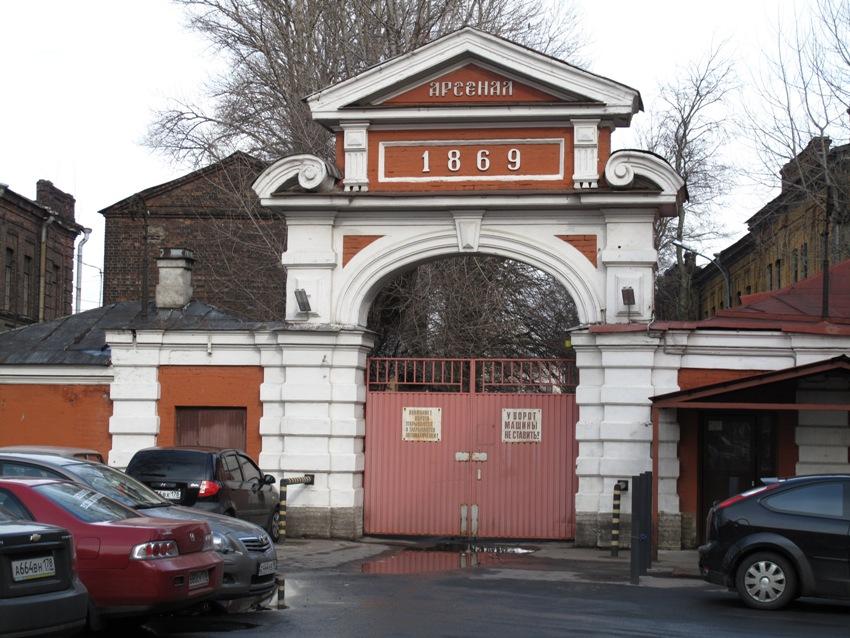 Завод Арсенал, проходная, фото с сайта Zagorodna.com
