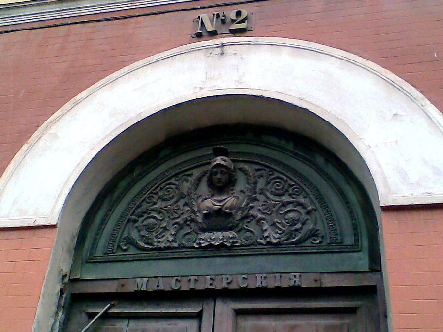 Завод Арсенал, фото с сайта Etovidel.net