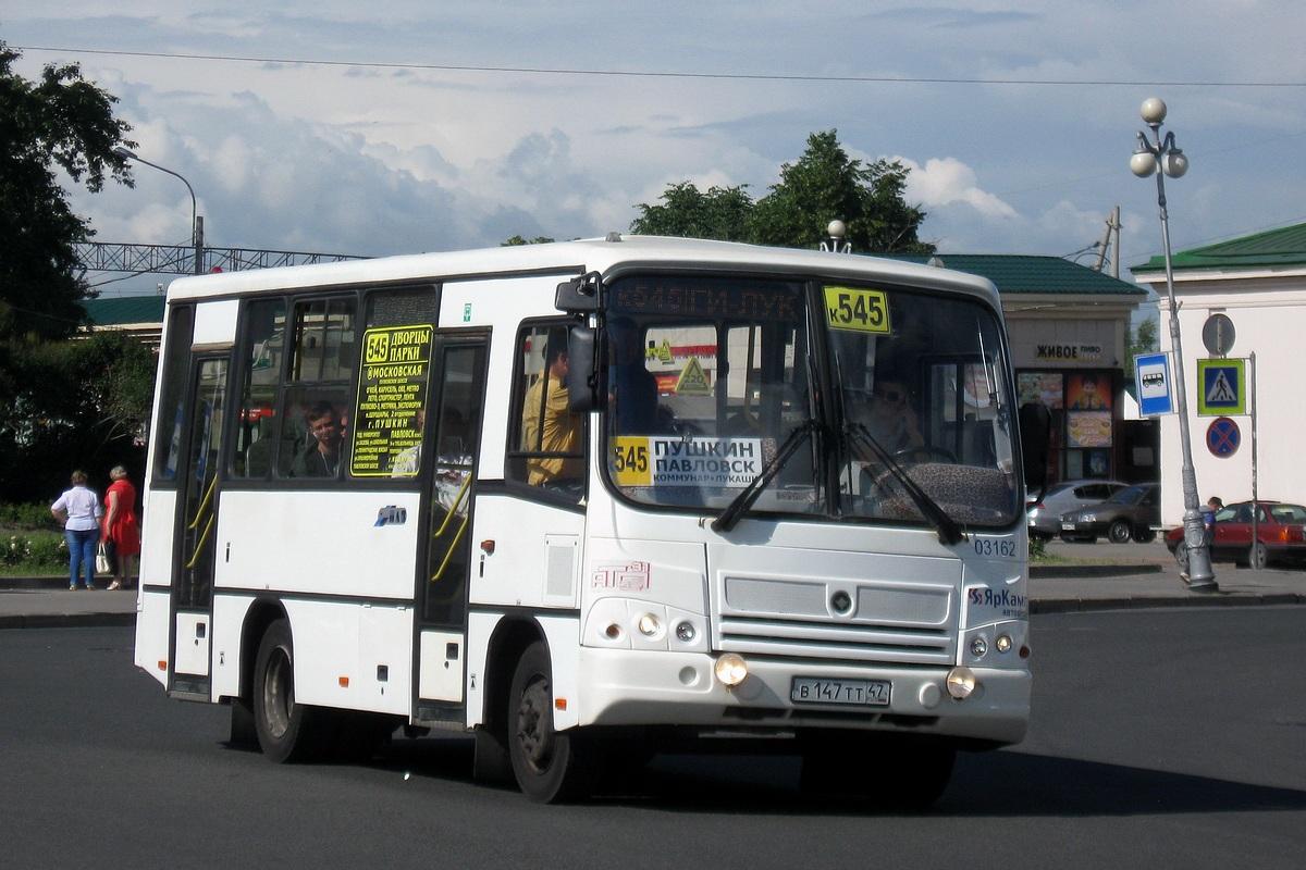 Маршрутные такси до Павловска