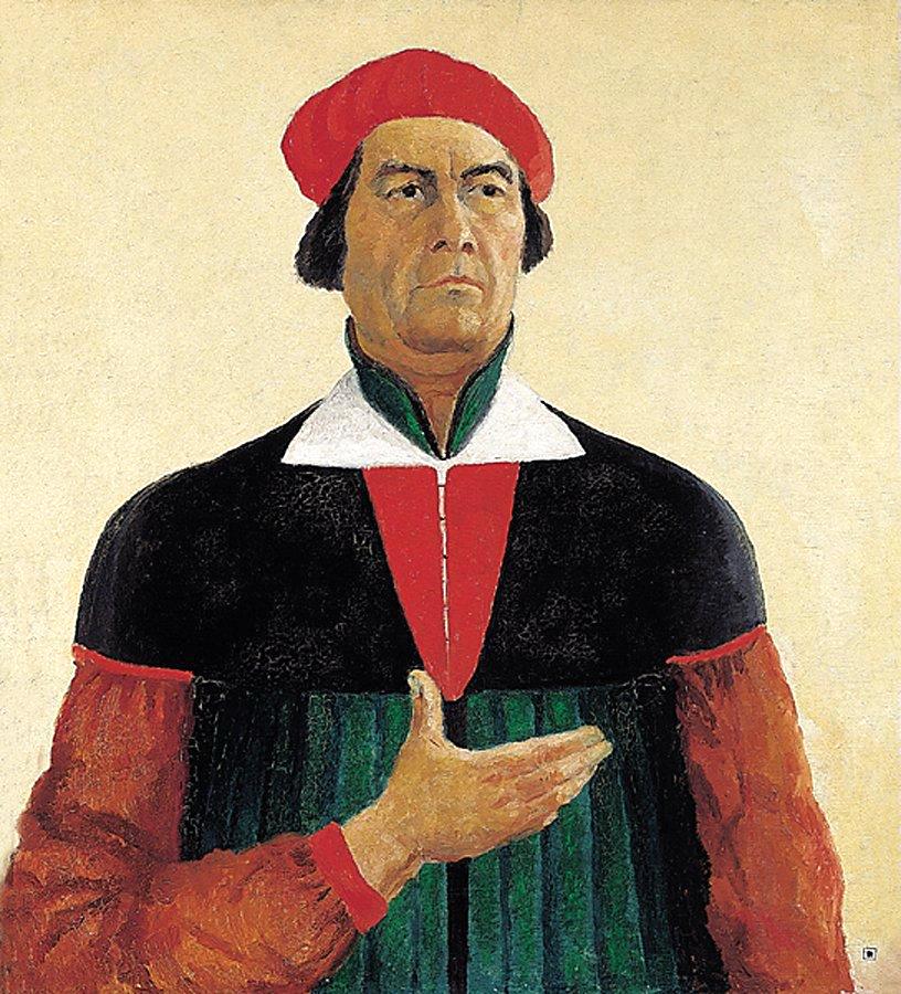 """""""Автопортрет"""" К. Малевич. Источник:https://ru.wikipedia.org/"""