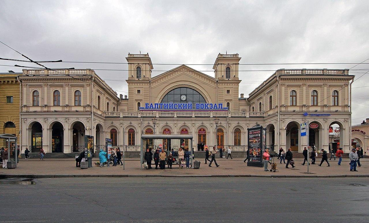 Главное здание Балтийского вокзала, вид с площади. Автор фото: A.Savin (Wikimedia Commons · WikiPhotoSpace)