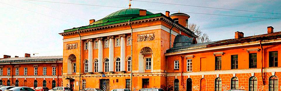 Конюшенное ведомство. Фото: spbmuseum.ru