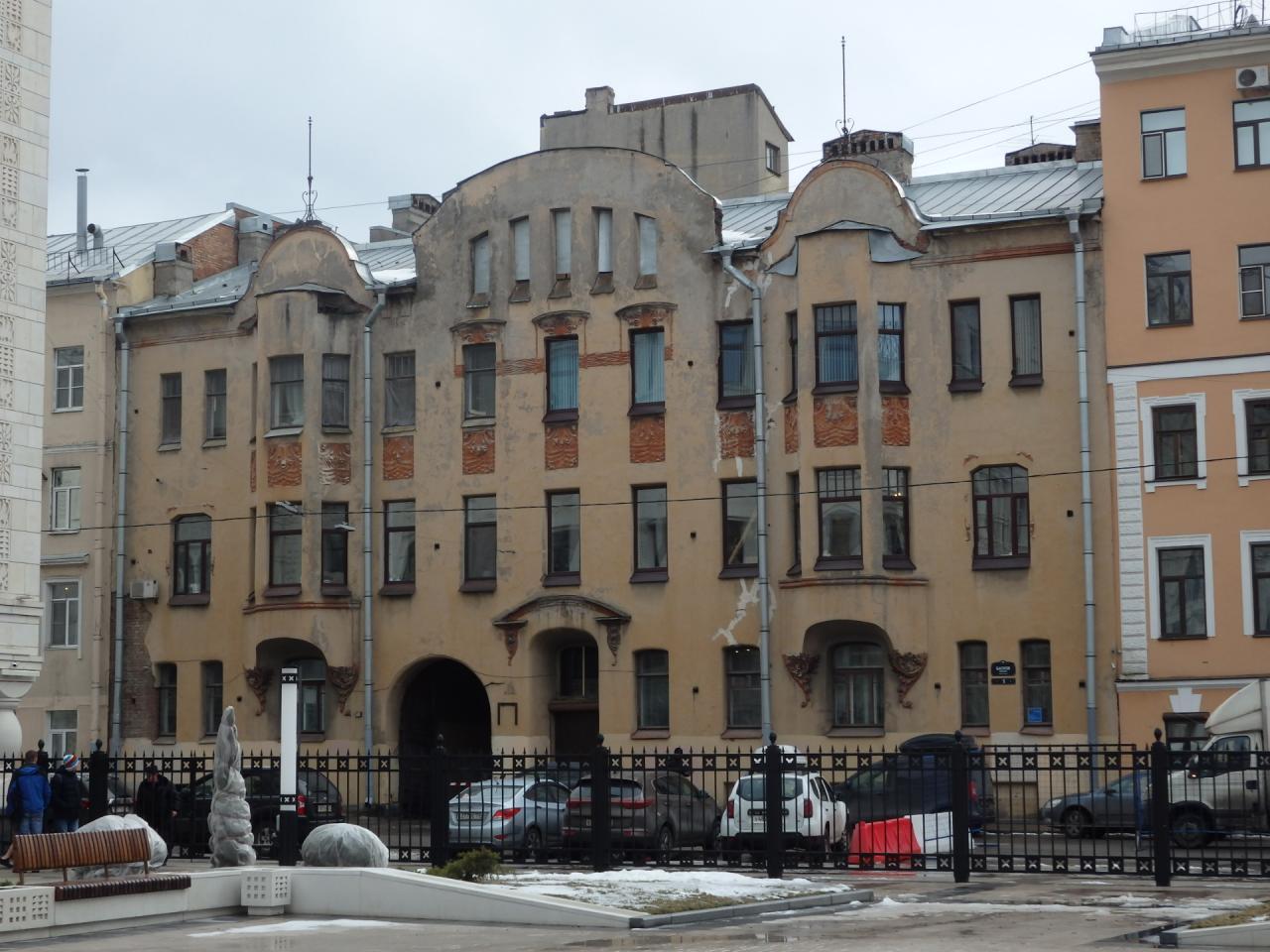 Доходный дом Ерошенко, Басков пер., 5. Фото - Риэлтор, 03.2019 (citywalls.ru )