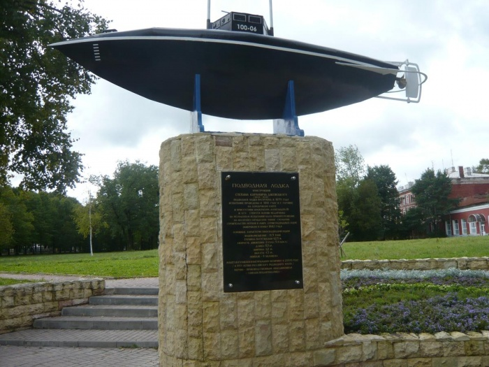 Памятник подводной лодке Джевецкого в Гатчине. Фото: visitgatchina.com