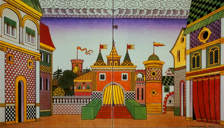 "THE KINGDOM OF TSAR DADON. TOWN SQUARE. Stage-set design for Act Two of the opera ""The Golden Cockerel"" by Rimsky-Korsakov. 1909. Ivan Bilibin  (1876–1942) (Wikimedia Commons)"