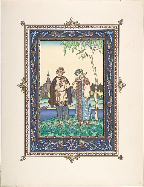 Снегурочка и Лель. Иллюстрация Б. Зворыкина. 1925 г. (Wikimedia Commons)
