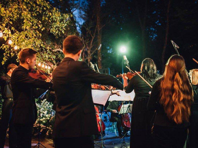 Ботанический сад Петра Великого. Концерты