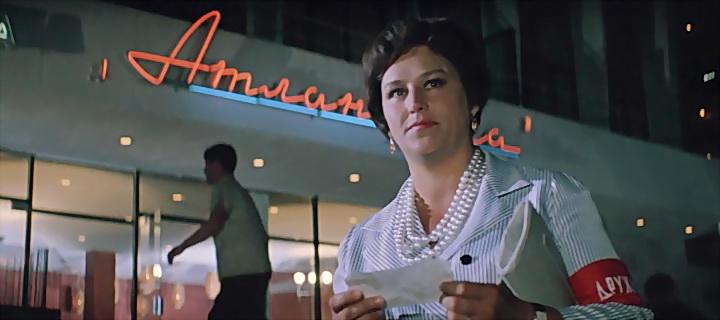 "Нонна Мордюкова - ""Бриллиантовая рука"" (1968). Фото: kino-  teatr.ru"