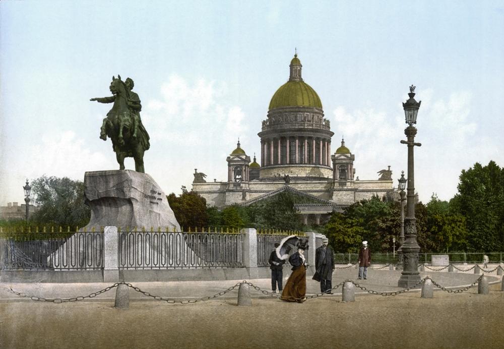 Исаакиевская площадь. Цветная фотолитография ХІХ века (1890-1900) https://commons.wikimedia.org/