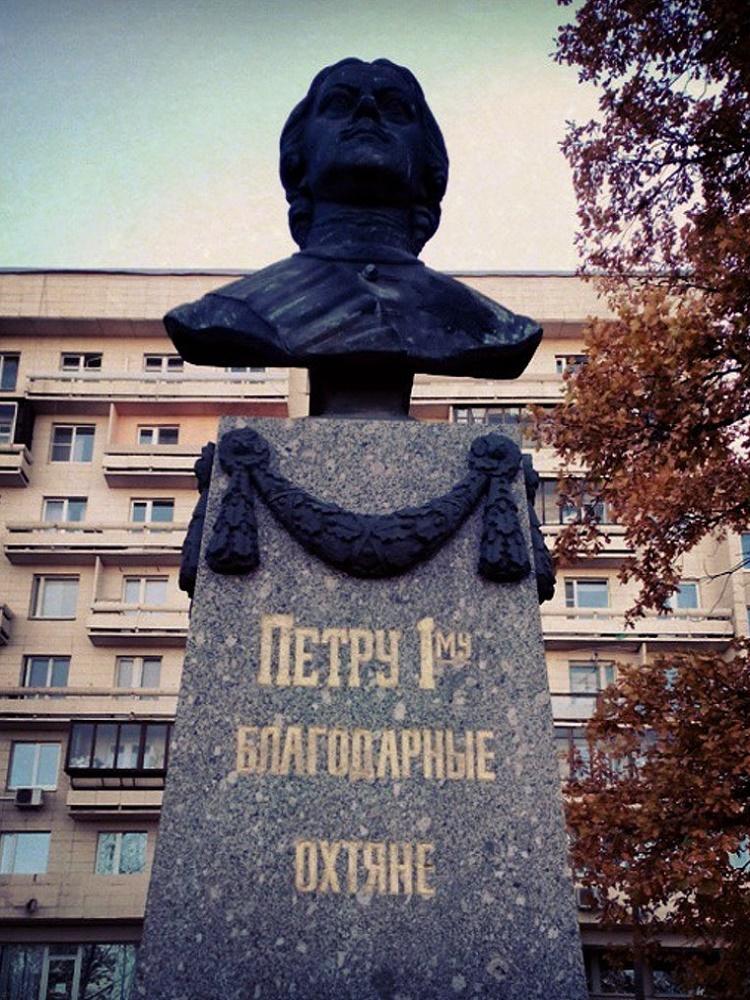 """Памятник Петру I """"Благодарные охтяне"""". Автор форто: Quzman Q."""