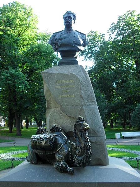 Бюст географа Пржевальского Н. М. Автор: E-tron, Wikimedia Commons